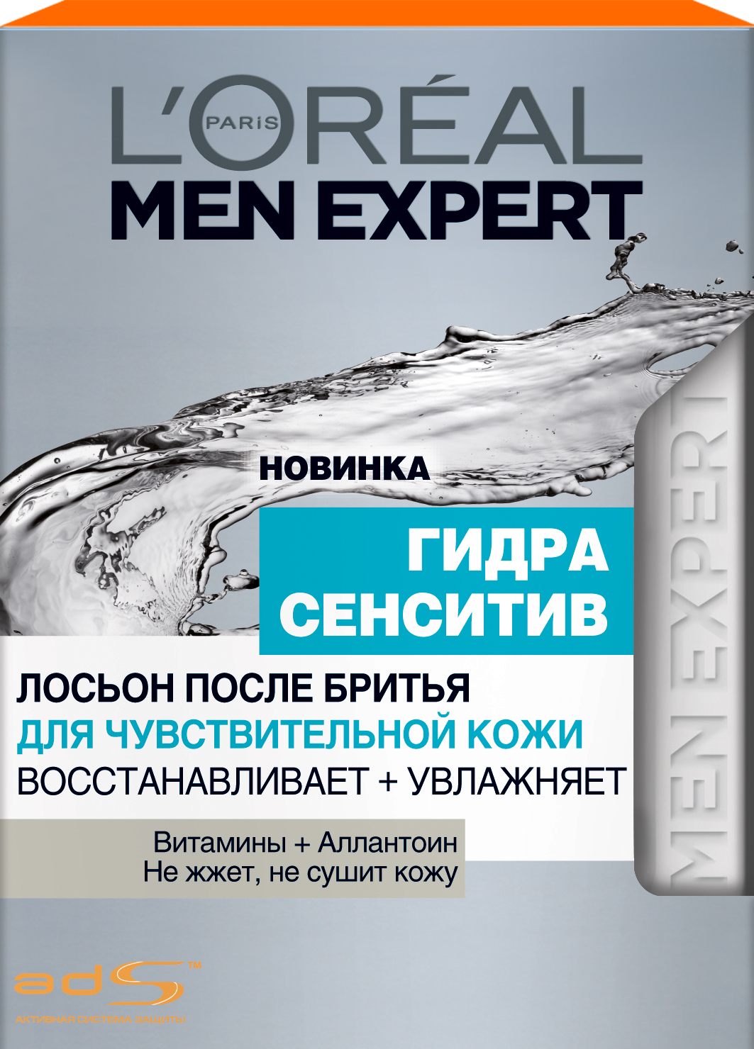Лосьон после бритья L'Oreal Men Expert Hydra Sensitive, 100 мл