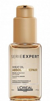 L`Oreal Professionnel Serie Expert Absolut Repair Gold Quinoa+Protein Сыворотка 50 мл